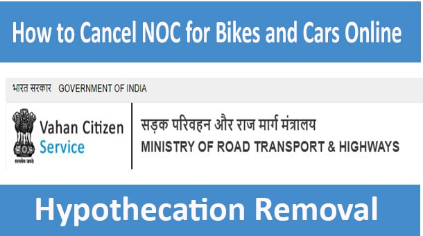 How to Cancel NOC for Bikes and Cars Online