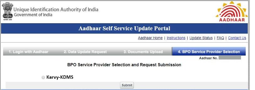 Uploading Support Documents for Aadhaar Update