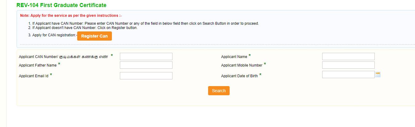 CAN Registration/login