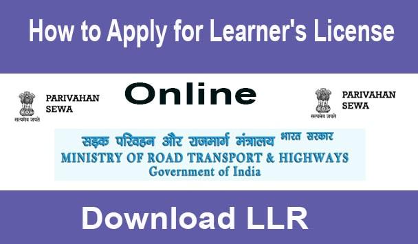How to Apply for Learner's License/LLR through Online - Download LLR