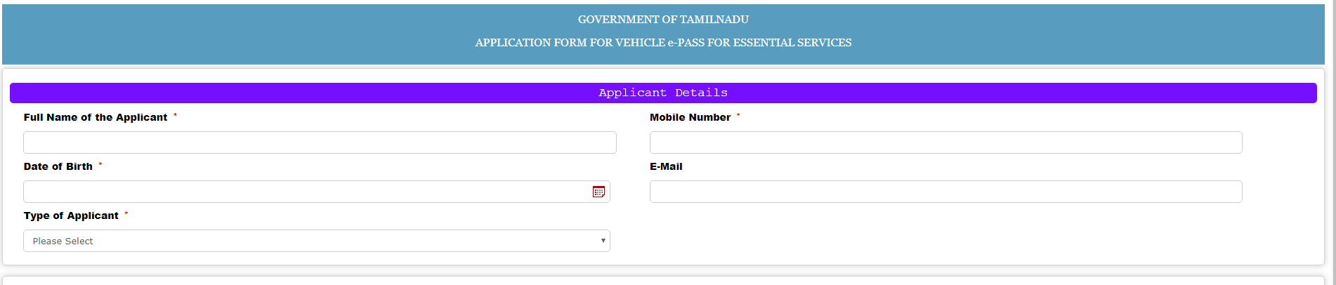 How to Apply for Vehicle Pass Online During Lockdown in TamilNadu